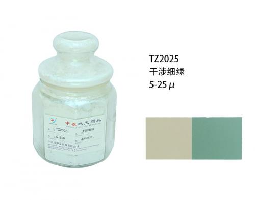 绿色珠光粉