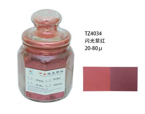 化妆品涂料原材料