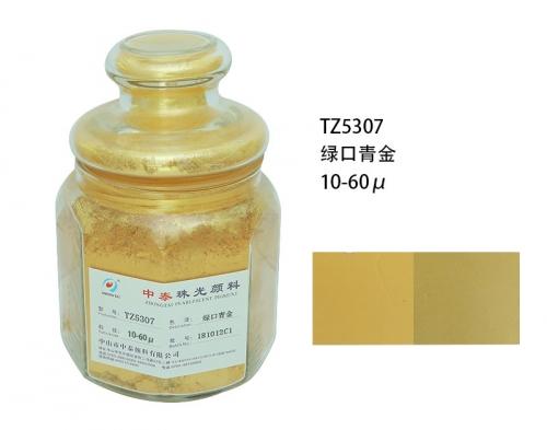 耐高温珠光粉