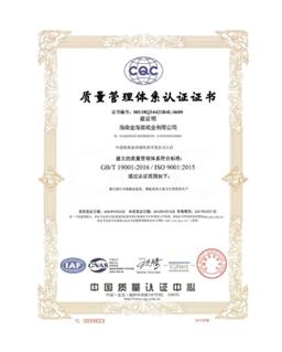 珠光颜料荣誉证书